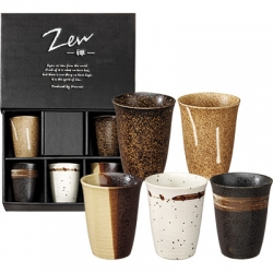 Coffret de 5 gobelets 25 cl 5 motifs collection Zen